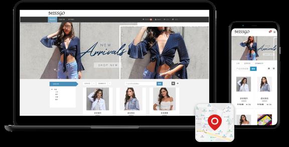webcommerce feature 1